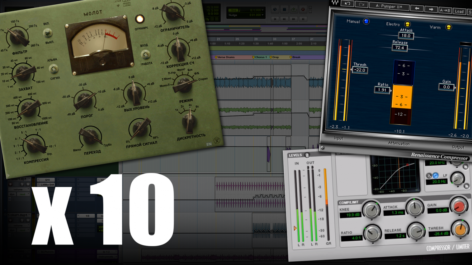 10 Pro Mixing Engineers Discuss Their Favourite In-The-Box